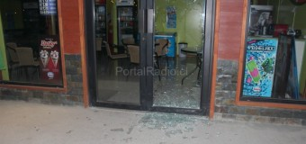Carabineros enfrentó con disparos a delincuentes que robaron servicentro ARO de Malalhue