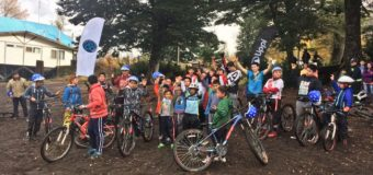 """Alcaldía de Mar y Bagualito Park realizaron cicletada por el """"Mes del Mar"""" en Puerto Fuy"""