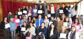 Mujeres de la zona reciben capacitación para potenciar competencias personales y laborales